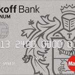 Кредитная карта Тинькофф Платинум — онлайн заявка на получение карты