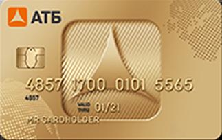 Кредитная карта 90 даром