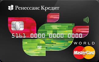 кредит онлайн получение на карту потребительский кредит ставки банков сравнить в дзержинске