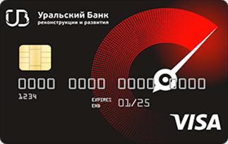 Кредитная карта тинькофф оформить онлайн заявку екатеринбург