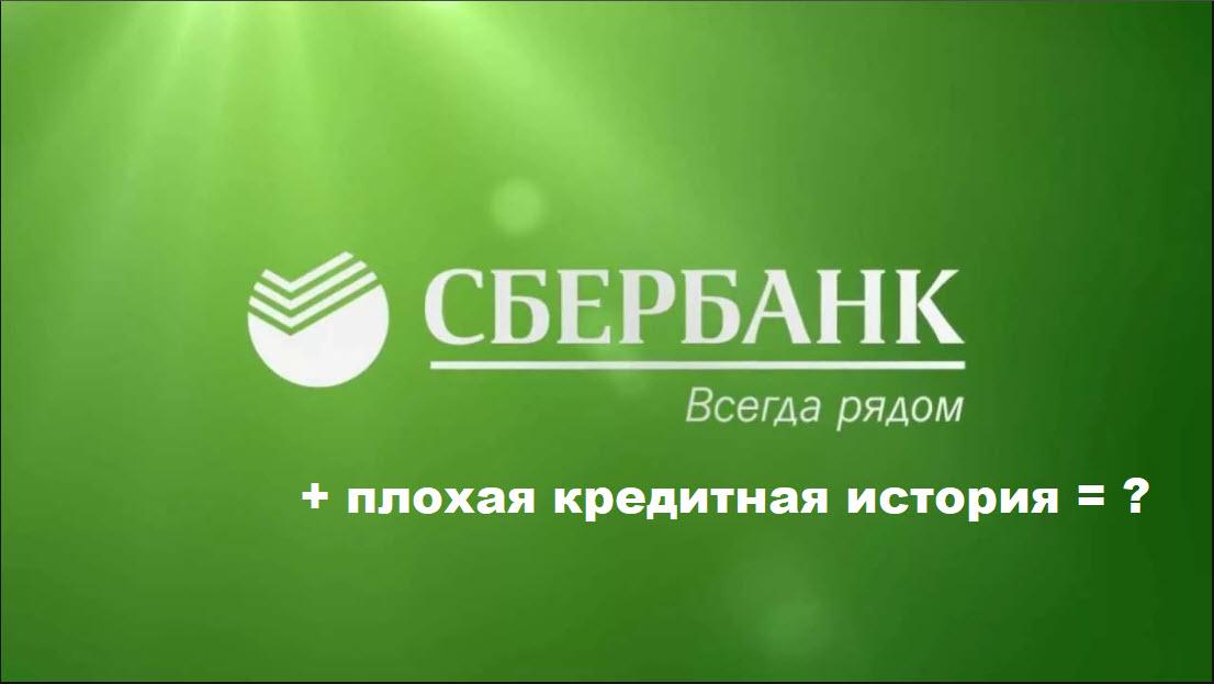 банк восточный кредиты вклады банковские услуги для