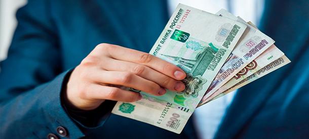 рефинансирование мфо с просрочками в сбербанке