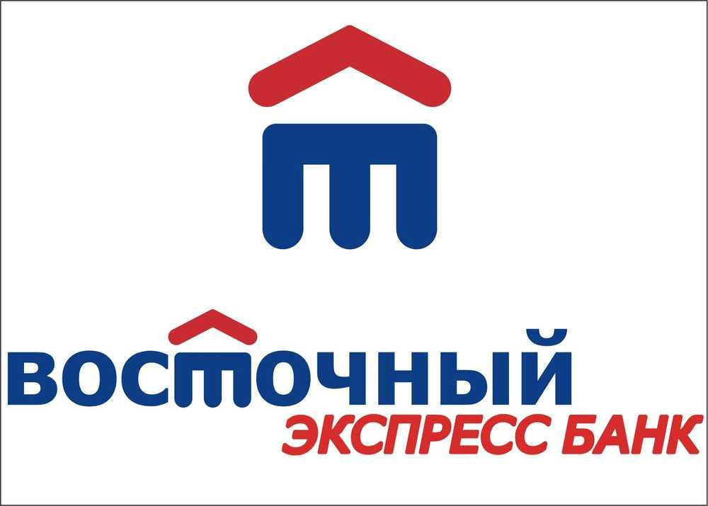 восточный банк онлайн заявка на кредитную карту без справок займ под птс в москве