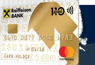 банки гродно потребительские кредиты