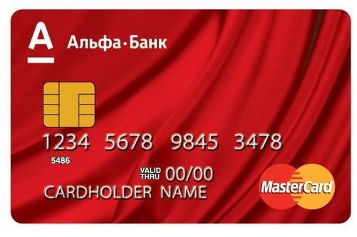 новая мазда кредит