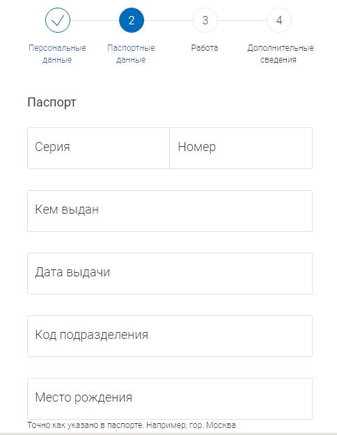 кредит онлайн тинькофф банк калькулятор