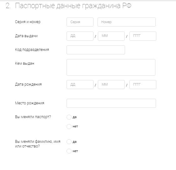 оставить заявку на альфа банк кредитная карта онлайн кредит на карту круглосуточно украина