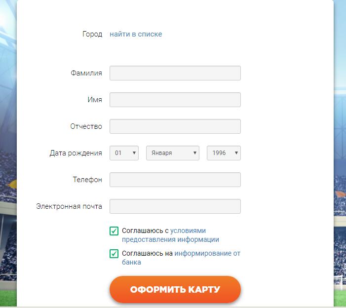 заказать кредитную карту скб банка займы онлайн в благовещенске амурской области