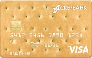 Скб банк оставить заявку