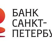 документы нужны для кредита в банке Санкт-Петербург
