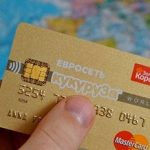 Кредитная карта Кукуруза — онлайн заявка на получение карты