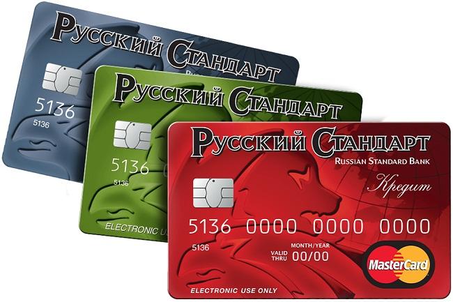 Банковская карта русский стандарт кредит
