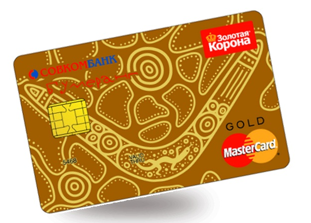 кредитная карта от совкомбанка онлайн заявка
