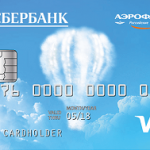 6 причин оформить кредитную карту Сбербанка