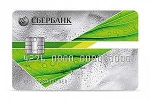 как гасить кредит в почта банке через приложение почта