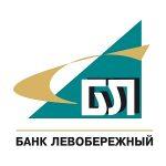Банк Левобережный — онлайн заявка на кредит наличными