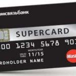 Кредитная карта Промсвязьбанка — онлайн заявка на получение карты