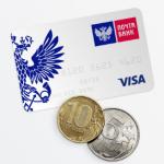 4 причины оформить кредитную карту Почта Банка