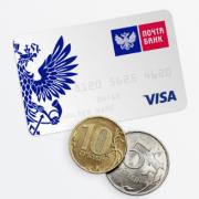 оформить кредитную карту почта банка