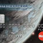 Кредитная карта банка Первомайский — онлайн заявка на получение карты