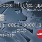 6 причин оформить кредитную карту в банке  Русский стандарт