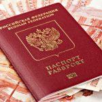 Где дадут кредит наличными по паспорту?
