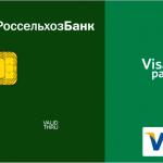 9 причин оформить кредитную карту Россельхозбанка