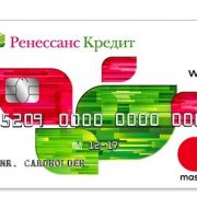 оформить кредитную карту Ренессанс Кредит