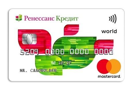 онлайн заявка на кредитную карту ренессанс кредит