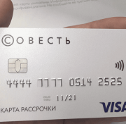 оформить кредитную карту Киви банка