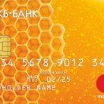 3 причины оформить кредитную карту СКБ-банка