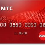 5 причин оформить кредитную карту МТС банка