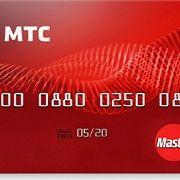оформить кредитную карту МТС банка