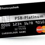 3 причины оформить кредитную карту Промсвязьбанка