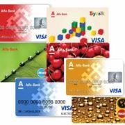 оформить кредитную карту 100 дней от Альфа-Банка