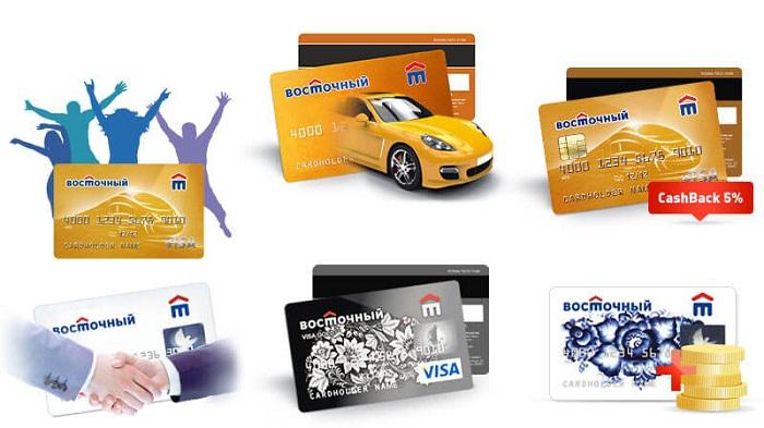 Заявка на кредитную карту восточный экспресс банк онлайн