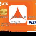 3 причины оформить кредитную карту АТБ