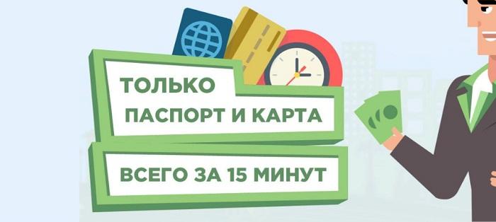 Если вы находитесь в ситуации открытых кредитов или имеете.