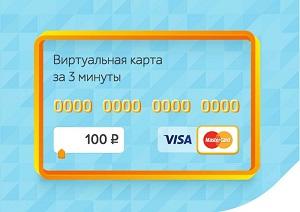 кредит наличными в банке втб 24 для держателей зарплатных карт калькулятор