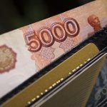 Что делать, если у вас фальшивые деньги?