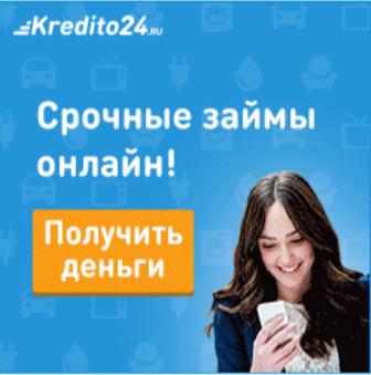 Займ на карту от Кредито24